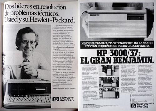 Tecnología obsoleta de hace 25 años